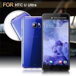 XM HTC U Ultra 5.7吋 強化防摔抗震空壓手機殼