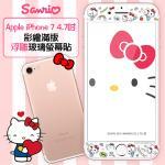 三麗鷗授權 Kitty iPhone 7 4.7吋 彩繪滿版浮雕玻璃螢幕貼-手繪Kitty