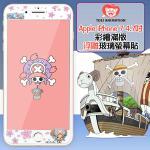 東映授權 海賊王 iPhone 7 4.7吋 彩繪滿版浮雕玻璃螢幕貼-喬巴飄櫻