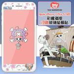 東映授權 海賊王 iPhone 7 Plus 5.5吋 彩繪滿版浮雕玻璃螢幕貼-喬巴飄櫻