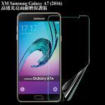 XM Samsung Galaxy A7 (2016) 高透光亮面耐磨保護貼