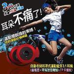 【ORANGE】後掛式自動收納藍牙運動耳機自動升級4.1版本(黑色)