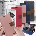 X_mart Samsung Galaxy Note 7 時尚浪漫風支架皮套(沉著灰)