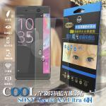【台灣製】COOL SONY Xperia XA Ultra 6吋 全波段抗藍光玻璃貼