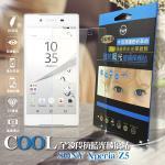 【台灣製】COOL SONY Xperia Z5 全波段抗藍光玻璃貼