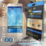 【台灣製】COOL Samsung Galaxy A8 全波段抗藍光玻璃貼
