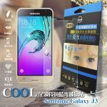 【台灣製】COOL Samsung Galaxy J3 全波段抗藍光玻璃貼