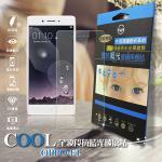 【台灣製】COOL OPPO F1 全波段抗藍光玻璃貼