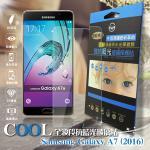 【台灣製】COOL Samsung Galaxy A5 (2016) 全波段抗藍光玻璃貼