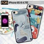 COLORS Apple iPhone 6 / 6s 4.7吋 相遇約定手機殼-北極熊&歡喜海怪(北極熊)