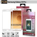 XM Samsung Galaxy C9 Pro 超透滿版 2.5D 鋼化玻璃貼-白色