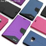 GENTEN HTC One S9 5吋 英倫典藏側翻支架皮套(薰衣紫)