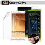 XM Samsung Galaxy C9 Pro 完美3D滿版曲面保護貼