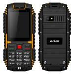 G-PLUS F1直立式三防功能手機