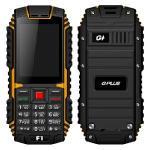 G-PLUS F1部隊版直立式三防功能手機