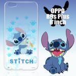 迪士尼限量授權 OPPO R9s Plus 6吋 彩繪保護殼-史迪奇