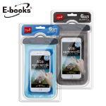 E-books N36 鎖扣式智慧手機防水保護袋(黑)