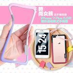時尚女孩 Apple iPhone 7 Plus 5.5吋雙色邊框軟式手機殼-黑巧甜心(送手機掛飾)