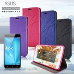 Topbao ASUS ZenFone 3 Zoom ZE553KL 典藏星光隱扣側翻皮套(邂逅紫)