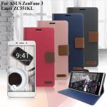XM ASUS ZenFone3 Laser ZC551KL 時尚浪漫風支架皮套(沉著灰)