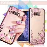 Colors Samsung Galaxy S8 蝶花愛戀女王手機殼(期待粉)