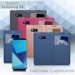 XM Samsung Galaxy S8 宇宙之星視窗支架皮套 限量玫瑰金(可人桃)