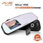 Mio MiVue R58後視鏡GPS雙鏡頭行車記錄器