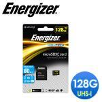 Energizer 勁量 128GB UHS-I microSDXC 高速記憶卡 (含轉卡)