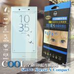 COOL SONY Xperia X Compact 全波段抗藍光玻璃貼(台灣製)