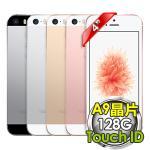 送2禮【Apple】iPhone SE 128G 4吋 智慧型手機(金色)