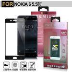 XM Nokia 6 5.5吋 超透滿版 2.5D 鋼化玻璃貼-黑色