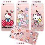 【Hello Kitty】iPhone 6S Plus /6 Plus (5.5吋) 彩繪空壓手機殼(童趣)