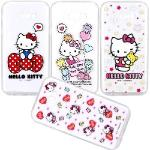 【Hello Kitty】Samsung Galaxy A8 (2016) 5.7吋 彩繪空壓手機殼(童趣)