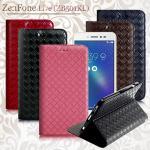 XM ASUS ZenFone Live ZB501KL 5吋 魔幻編織磁吸支架皮套(深情紅)