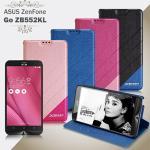 X_mart ASUS ZenFone Go ZB552KL 5.5吋 完美拼色磁扣皮套(藍)
