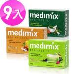 【MEDIMIX 印度當地內銷版】皇室藥草浴美肌皂(9入)(檀香*9)