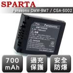 =送相機清潔組= SPARTA Panasonic DMW-BM7 / CGA-S002 相機鋰電池