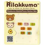 Rilakkuma三星Samsung Galaxy Ace plus 專用Home鍵貼(S5830)(S5830)