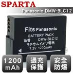 =送相機清潔組= SPARTA Panasonic DMW-BLC12 相機鋰電池