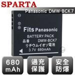 =送相機清潔組= SPARTA Panasonic DMW-BCK7 相機鋰電池