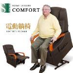 原售19800元↘【潮傢俬】Weber韋伯公爵半牛皮電動躺椅_兩色可選(黑色)