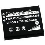 電池王 For Panasonic VW-VBX090 高容量鋰電池 For WA2/WA20