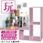 原售599元~EASY HOME【無限良品】三格L型置物架(青草綠)