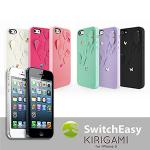 SwitchEasy Kirigami iPhone 5 蝴蝶|心型浮雕保護殼(蝴蝶 - 淡綠)