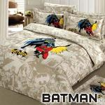 【BATMAN】蝙蝠俠雙人精梳棉八件式兩用被床罩組(淺棕)