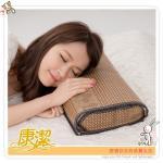原售980元↘【康潔】雅藤清香茶葉枕(小型)2入/組