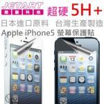 Jetart �W�w 5H+ �饻�i�f��� iPhone5 �ù��O�@�K