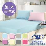 【ENNE】愛戀馬卡龍3M吸濕排汗專利加大三件式床包組(八色任選)(戀紫+嫩粉)