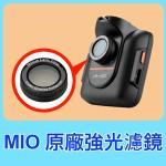 Mio MiVue 368/388 �樮���� �M���o�� (CPL���ΰ�����)