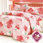 【羽織美-甜蜜玫瑰】台灣製造加大四件式被套床包組